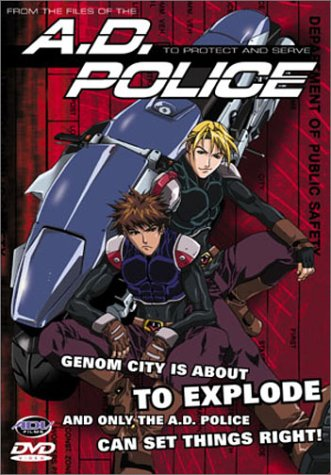 Cover art for  A.D. Police - To Protect and Serve (Complete Series)