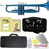 トランペット サクラ楽器オリジナル 初心者入門 Dolcettoセット/MBL ランキングお取り寄せ