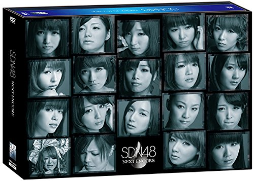 【Amazon.co.jp・公式ショップ限定】SDN48 NEXT ENCORE [DVD]