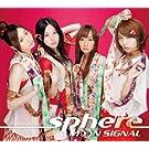 MOON SIGNAL(��������)(DVD�t)
