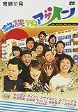 放課後アゲイン[DVD]