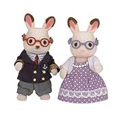 シルバニアファミリー 人形 ショコラウサギのおじいさん・おばあさん ウ-68