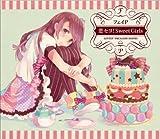 恋セヨ! Sweet Girls (初回限定盤)