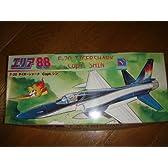 1/72アクトハセガワ エリア88 F-20タイガーシャーク シン・カザマ