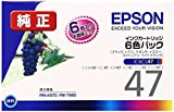 EPSON インクカートリッジ (6色セット) IC6CL47