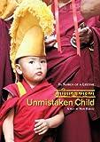 Unmistaken Child [DVD]
