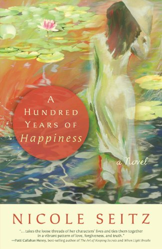 Image of A Hundred Years of Happiness