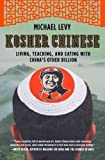 img - for Kosher Chinese: Living, Teaching, and Eating with China's Other Billion by Levy, Michael Original Edition [Paperback(2011)] book / textbook / text book