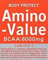 アミノバリュー パウダー8000 47Gx5袋