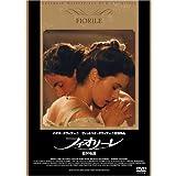 フィオリーレ 花月の伝説 [DVD] 北野義則ヨーロッパ映画ソムリエのベスト1994