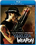 Yakuza Weapon [Blu-ray/DVD Combo]