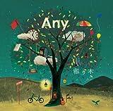 (仮)宿り木 / Any (CD - 2010)