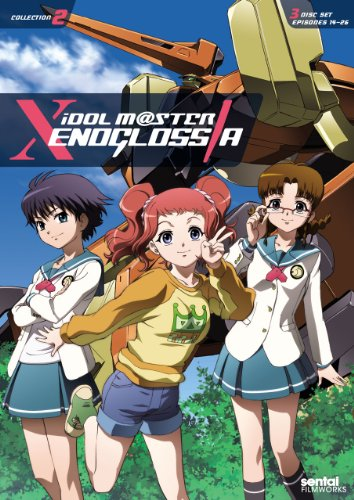 Idolmaster Xenoglossia Collection 2 [DVD] [Import]