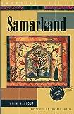Samarkand: A Novel (Emerging Voices)