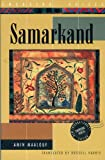 Samarkand (Emerging Voices) (1566562007) by Amin Maalouf