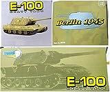 ドラゴンアーマー 1/72 完成品 60138 ドイツ超重戦車 E100 ベルリン 1945