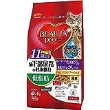 ビューティープロ キャット 猫下部尿路の健康維持 低脂肪 11歳以上 560g