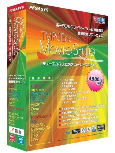 TMPGEnc MovieStyle