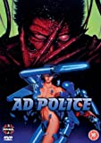 AD Police [DVD]