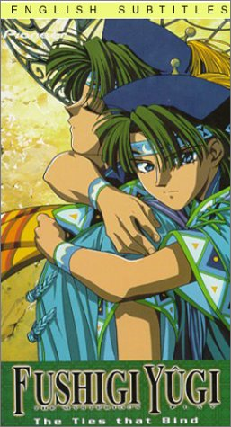 Fushigi Yugi- The Mysterious Play: The Ties That Bind [VHS]