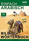 Einfach Arabisch - Bildw�rterbuch