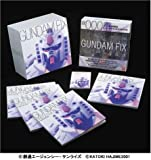 GUNDAM FIX BOX