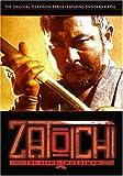 echange, troc Zatoichi 1: TV Series [Import USA Zone 1]