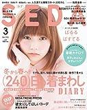 SEDA (セダ) 2014年 03月号 [雑誌]