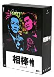 相棒 season 4 DVD-BOX 1