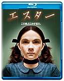 エスター [Blu-ray]