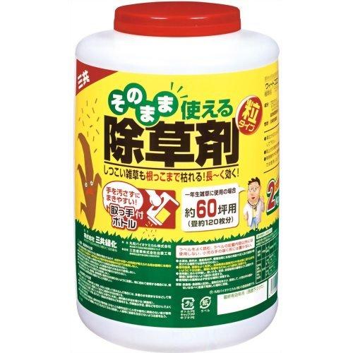 ウィードコロン粒剤 2kg
