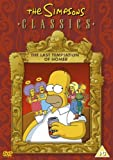 The Simpsons: The Last Temptation Of Homer [DVD]