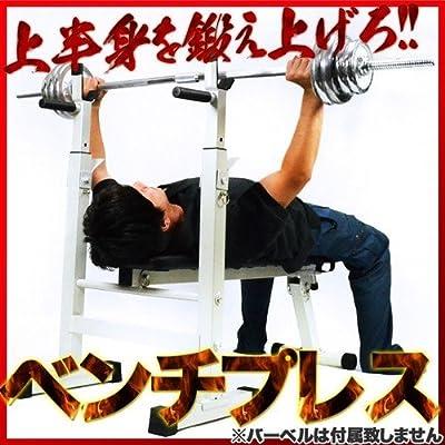 上半身を鍛え上げろ☆ベンチプレス/フィットネス・ジム・トレーニング/AND-6453B/###ベンチプレス6453B###
