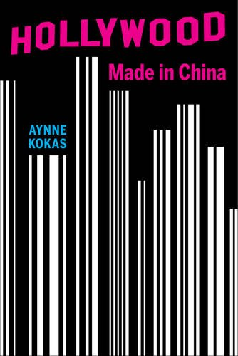 Hollywood Made in China (Hollywood Made compare prices)
