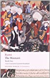 The Masnavi, Book 2 (Oxford World's Classics) (0199549915) by Rumi, Jalal al-Din