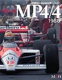 McLaren MP4/4 1988 (Joe Honda Racing Pictorial Series No.3)