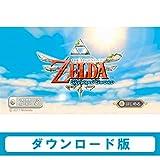 ゼルダの伝説 スカイウォードソード 【Wii Uで遊べる Wiiディスクソフト(ダウンロード版)ソフト】 [オンラインコード]