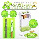 新型 煙の出る電子タバコ e-シガレット2【メンソール味】最新型・本体(e-シガレット2)+カートリッジ7個