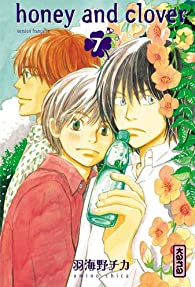 Honey and Clover, Tome 7 par Chica Umino