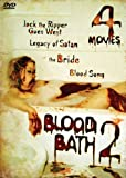 Blood Bath 2 [DVD] [Region 1] [US Import] [NTSC]