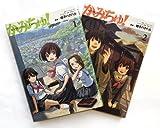 かみちゅ! コミック 全2巻完結セット (電撃コミックス)