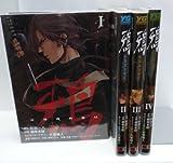 鴉 KARASU コミック 全4巻完結セット (ヤングガンガンコミックス)