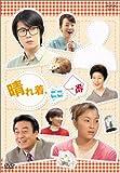 �����塢�������� DVD-BOX