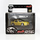Initial D Pull-back Car - Yellow Red Suns