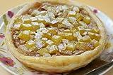 アップルポテトパイセット  京・咲きなスイーツ(菓子・デザートのお店) ランキングお取り寄せ