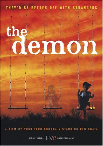 Demon [DVD] [Region 1] [US Import] [NTSC]