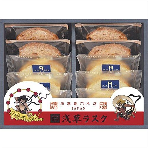 浅草ラスク ギフトセット 【お菓子 さくさく プレーン ギフト おやつ お茶菓子 おいしい】