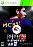 FIFA 13   :UT:24 DLC & Amazon.co.jp EA SPORTS   DLC