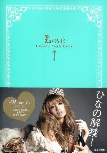 Love ひなの解禁! (e-MOOK)