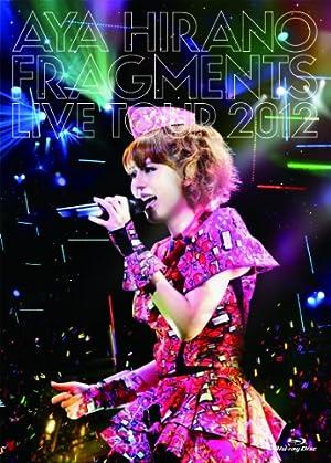 AYA HIRANO FRAGMENTS LIVE TOUR 2012(初回限定盤) [Blu-ray]